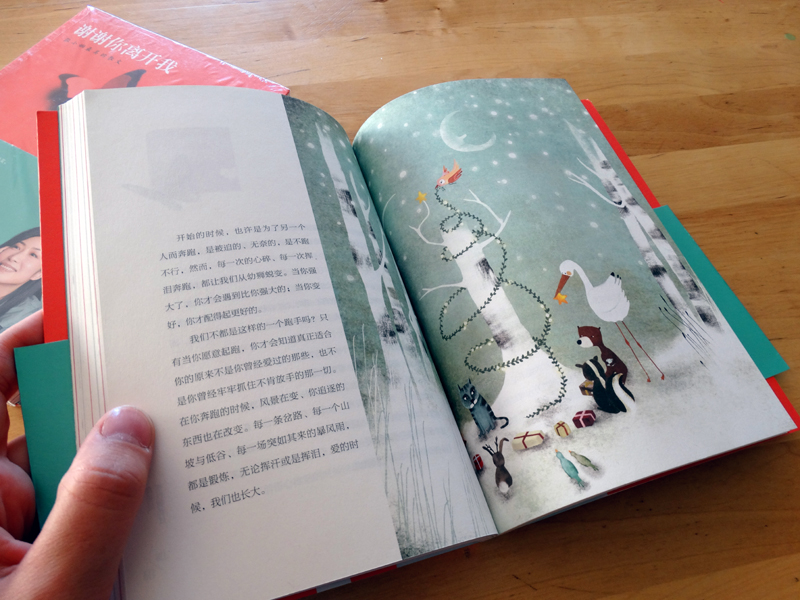 Published in a Chinese book  - 2013 © Anne-Julie Aubry