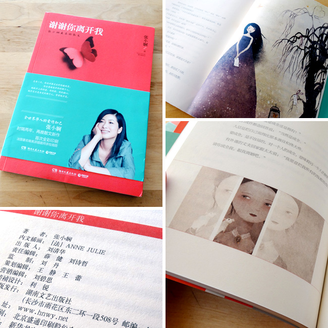 Published in a Chinese book :)  2013 © Anne-Julie Aubry